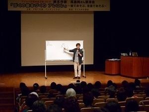 講演会01-1.jpg