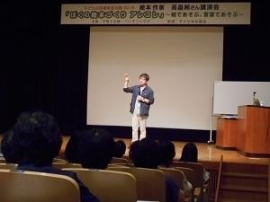 講演会02.jpg